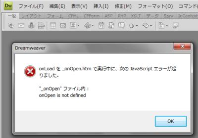 dw_error01.png