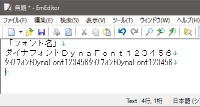dynafont01.png