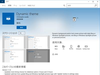 dynamic02.png
