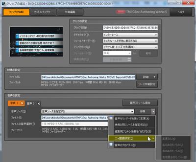 edit_bilingual01.jpg