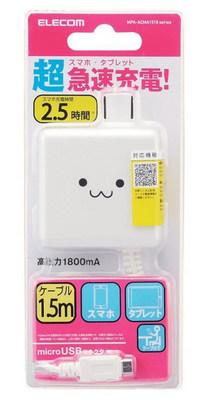 elecom_1.8a_adapter.jpg