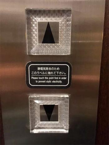 elevator_08.jpg