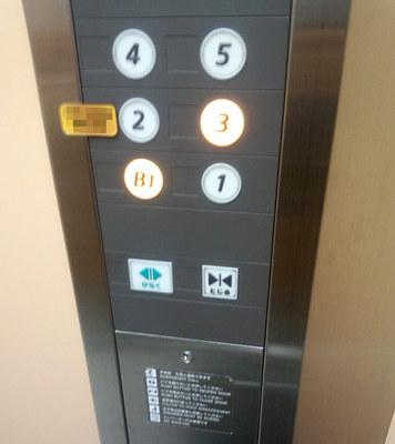 elevator_buttons01.jpg