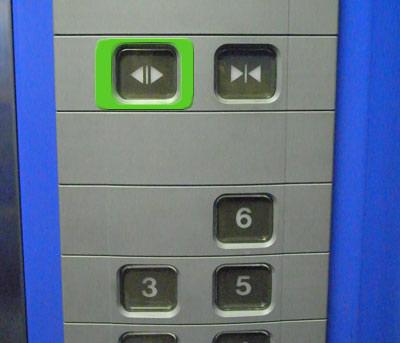 elevator_buttons05.jpg