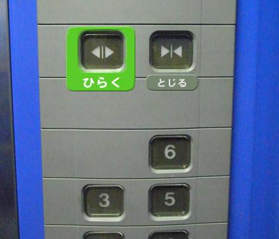 elevator_buttons06.jpg