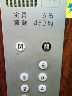 elevator_buttons07.jpg