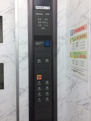 elevator_epark01.jpg