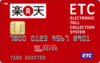 etc-card.png