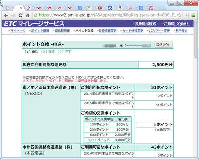 etc_point03.jpg