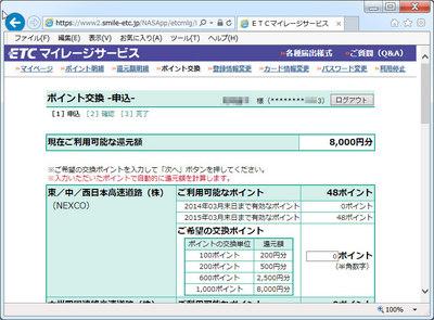 etc_point04.jpg