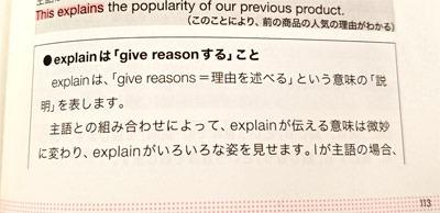 explain.jpg