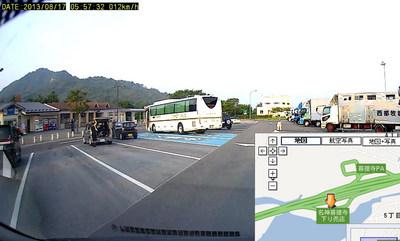 expressway03.jpg