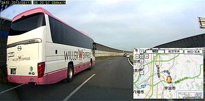 expressway05.jpg