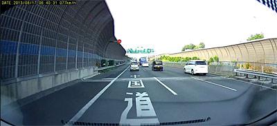 expressway06.jpg