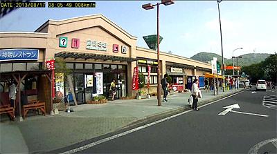expressway07.jpg