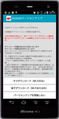 f-01f44_02.png