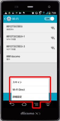 f-01f_wifi02.png