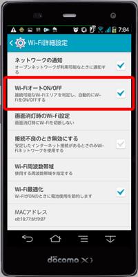 f-01f_wifi03.png
