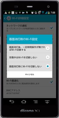 f-01f_wifi04.png