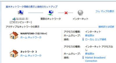 f-10d_tether_05.jpg