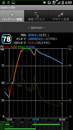 f10d-battery-1.jpg