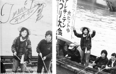 ferryboat04.jpg