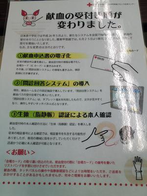 finger_kanagawa03.jpg