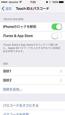 fingerprint01.png