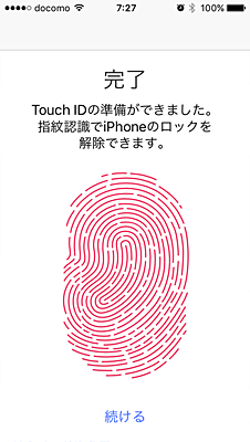 fingerprint02.png