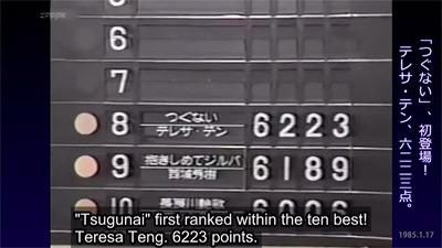 first_ranked_01.jpg