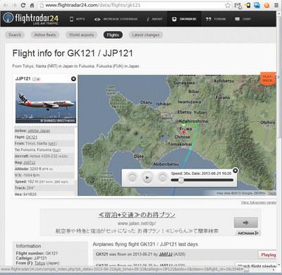 flgithradar24-route01.jpg
