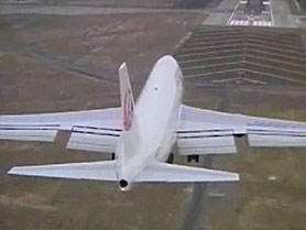 flight28.jpg