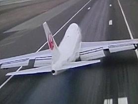 flight29.jpg