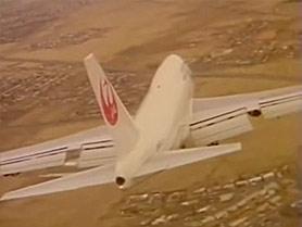 flight40.jpg