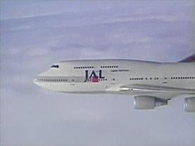 flight44.jpg