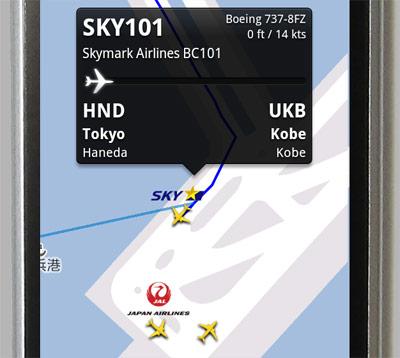 flightradar24-11.jpg