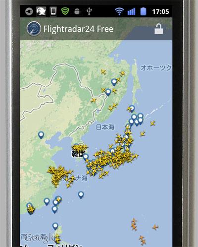 flightradar24-3.jpg