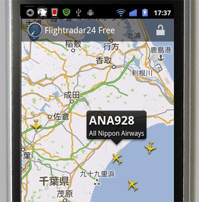 flightradar24-5.jpg