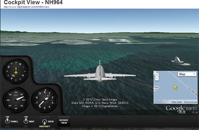 flightradar24-7.jpg