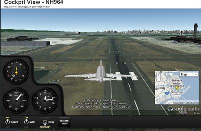 flightradar24-8.jpg