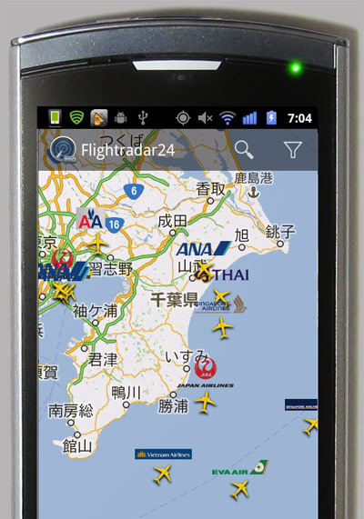 flightradar24-9.jpg
