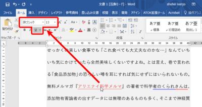 fonts-web02.png