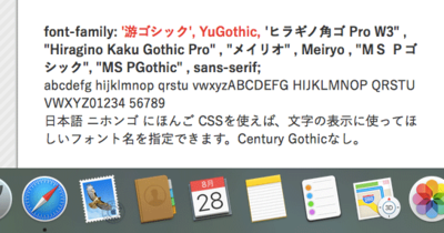 fonts4.png