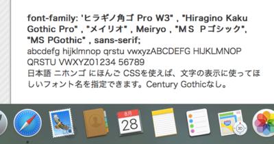 fonts5.png