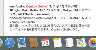 fonts6.png