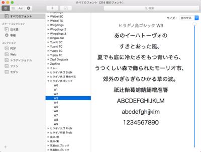 fonts8.png