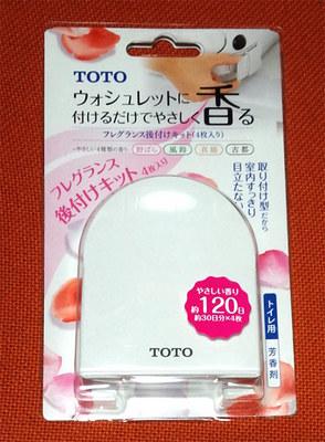 fragrance01.jpg