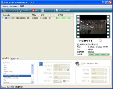 freevideoconverter.jpg