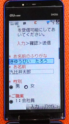 from3.jpg