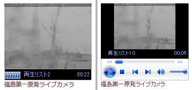 fukuichi_1.jpg